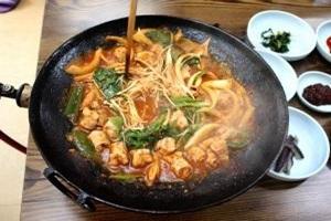 부추곱창,서울특별시 금천구,지역음식